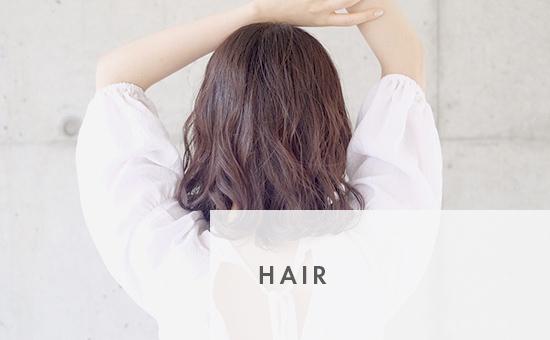 バナー画像:HAIR